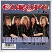 ファイナル・カウントダウン / ヨーロッパ