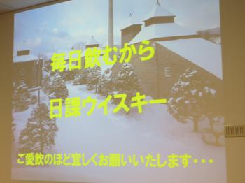 IMG_0016_convert_20150311221808.jpg