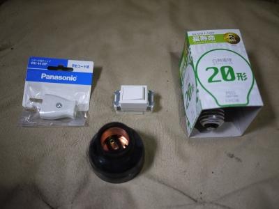 P1070890.jpg