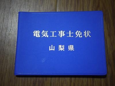 P1070943.jpg