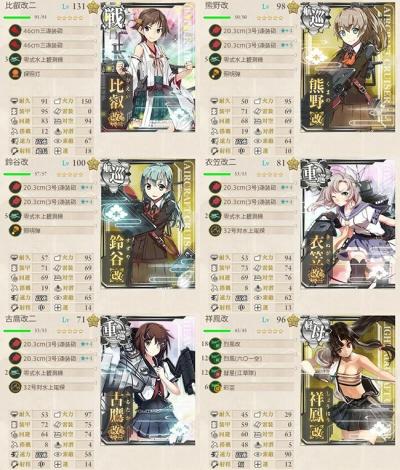 kanmusu_2015-04-29_10-28-20-313.jpg