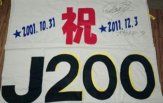 岐阜181