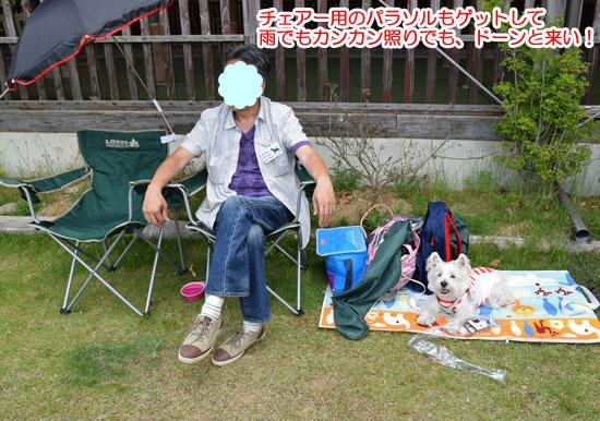 DSC_0035_20150526223356bd9.jpg