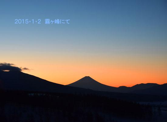 DSC_0080_2015010714301862c.jpg
