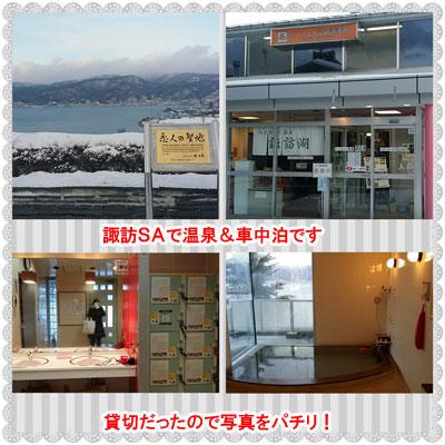 PhotoGrid_1420440579767.jpg