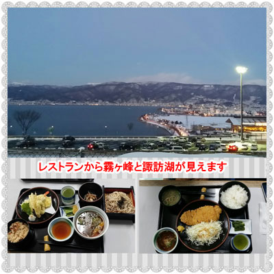 PhotoGrid_1420440670676.jpg