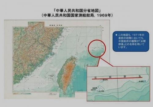 尖閣地図 1969外務省HP_convert_20150319172117