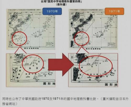 尖閣地図 自由時報 150317 _convert_20150323131901