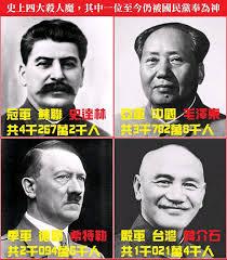 蒋介石 270330