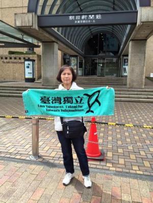 台湾CH 76 朝日写真2_convert_20150411150408_convert_20150411150953