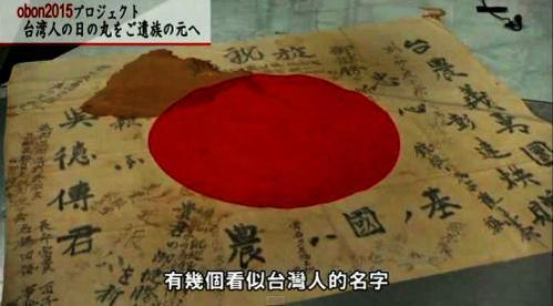 台湾CH80 日章旗