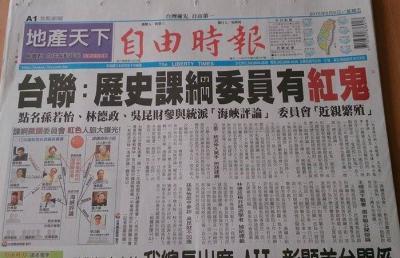 台湾ch85_convert_20150606145001