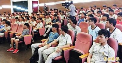 台湾歴史教科書問題 高校生2_convert_20150606152052