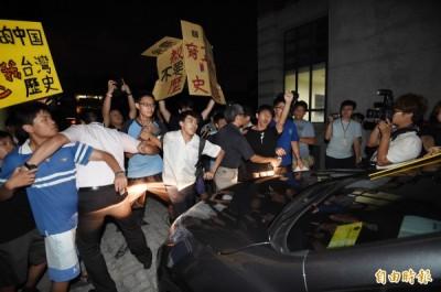 台湾CH85 台中一中4