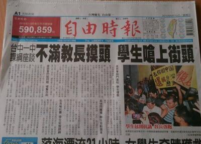 台湾CH85 自由時報0610_convert_20150610133009