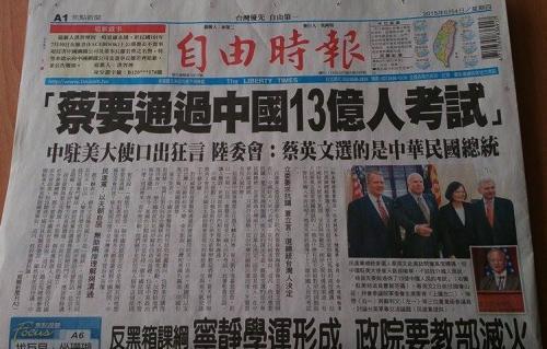 台湾CH85 13億_convert_20150612143146
