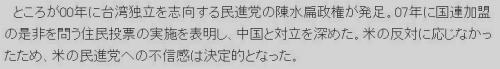 日経記事270531_convert_20150614212216