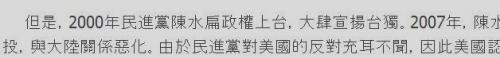 日経記事270601 漢文_convert_20150614212429