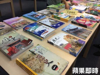 台湾教科書問題 270616_convert_20150615145719