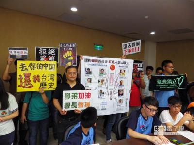 台湾教科書問題 台中一中 270616_convert_20150615145427
