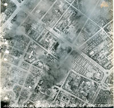 Taihoku_Air_Raid_1945+台北大空襲_convert_20150627170520