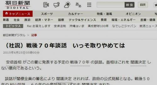 270626+2_convert_20150626111311.jpg
