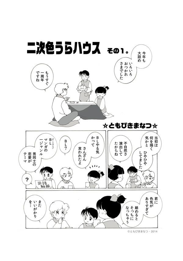 01-F.jpg