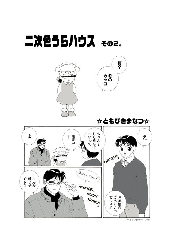 02-01-f.jpg