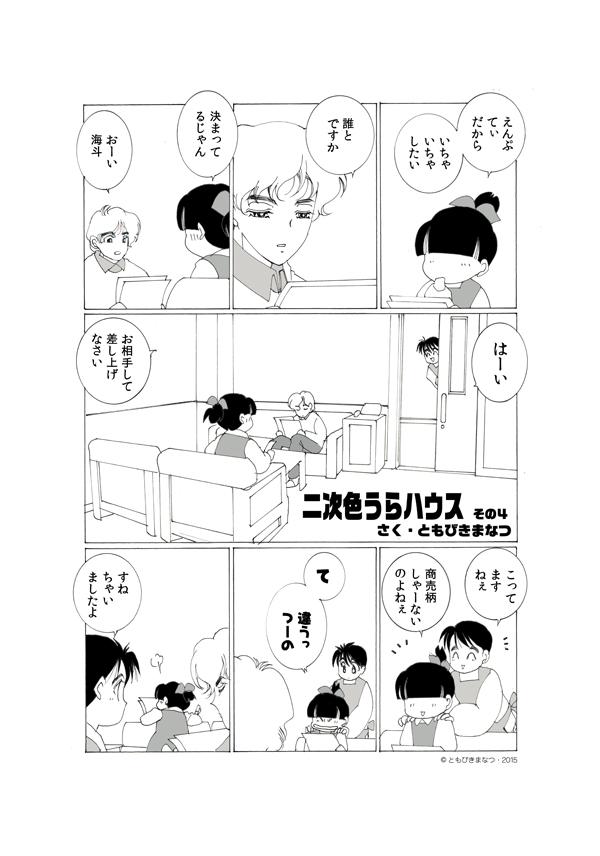 04-01-72.jpg