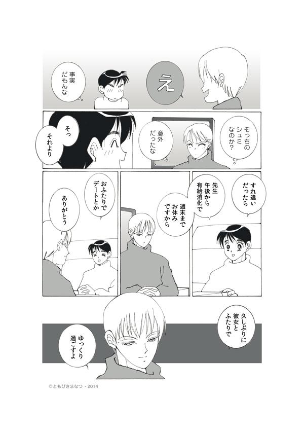 12-1-07.jpg