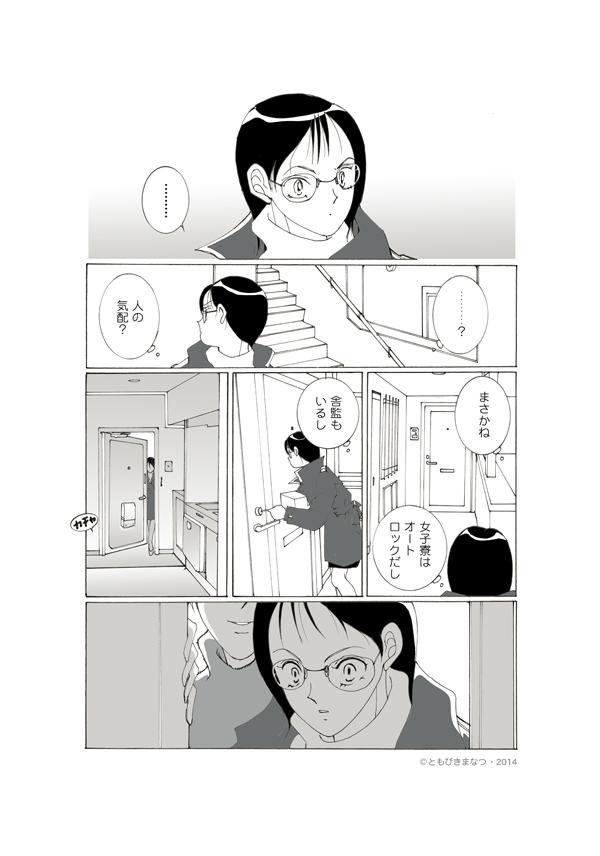 12-1-09.jpg