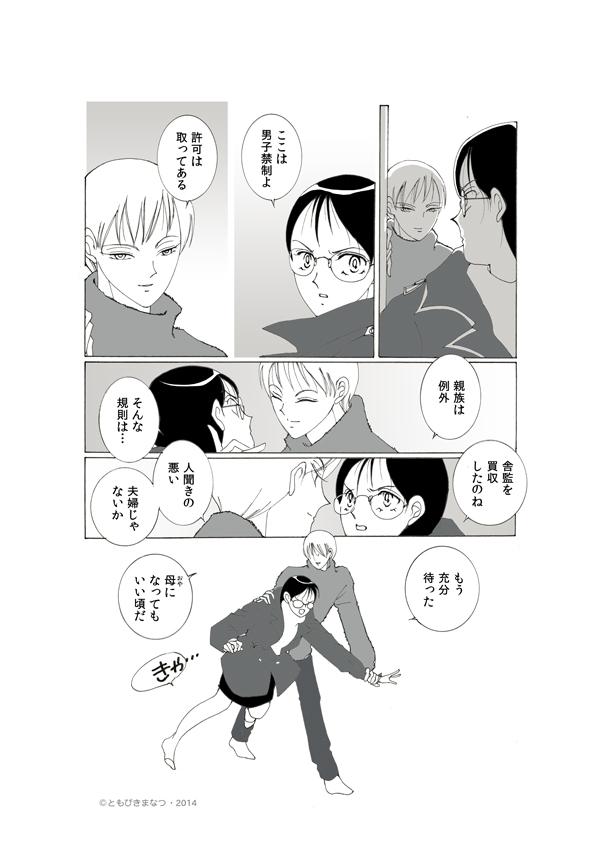 12-1-10.jpg