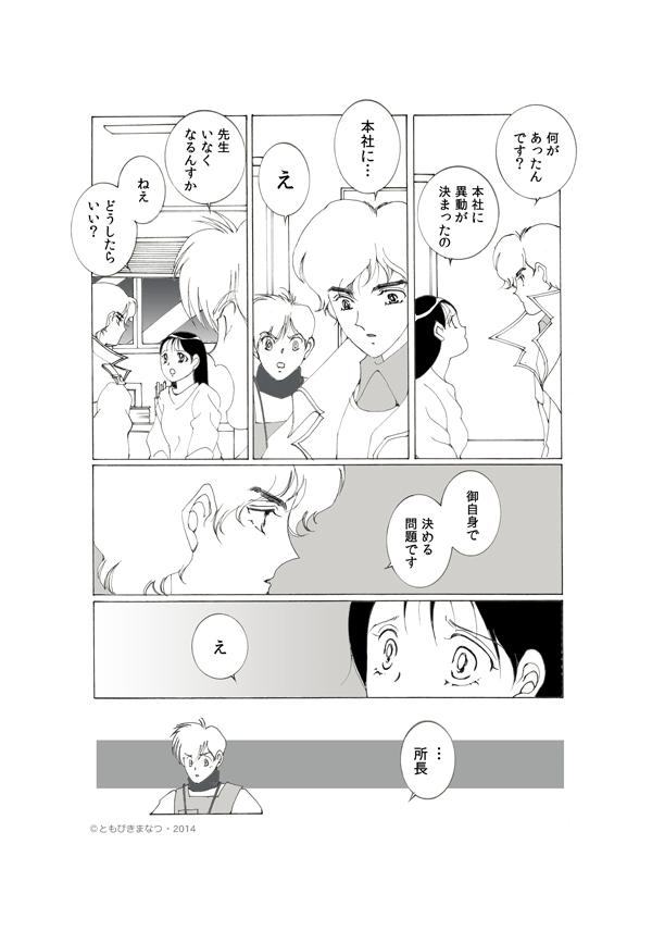 12-2-07.jpg