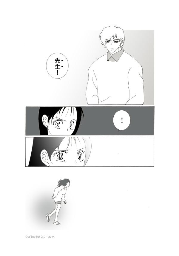 12-2-14.jpg