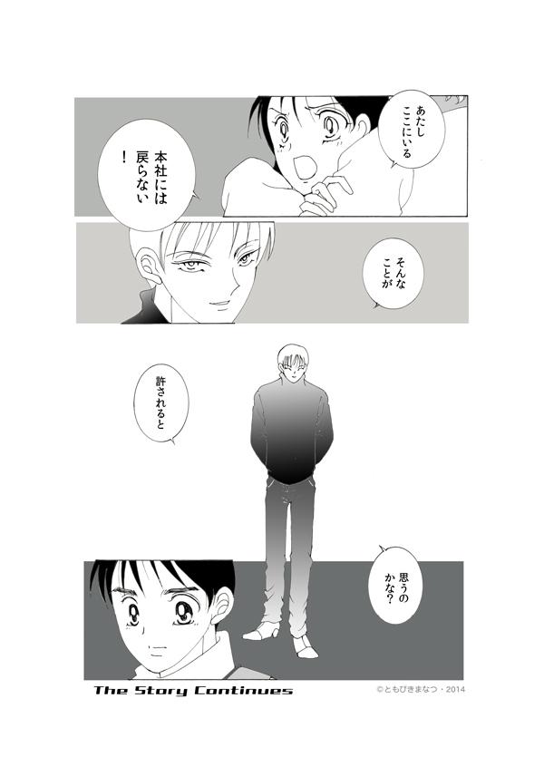 12-2-16.jpg