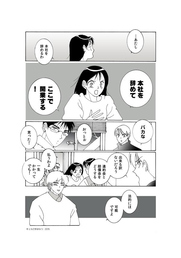 12-3-07.jpg