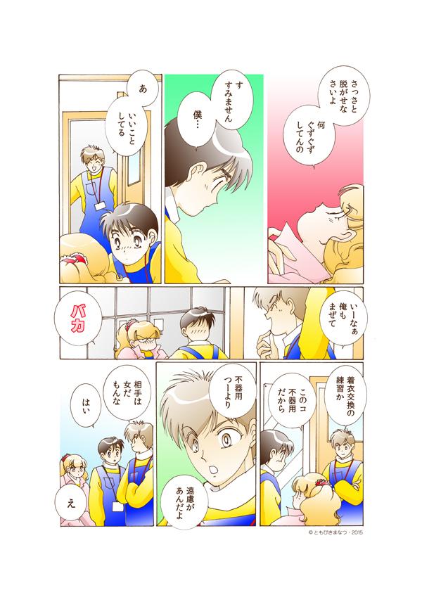 13-1-01.jpg
