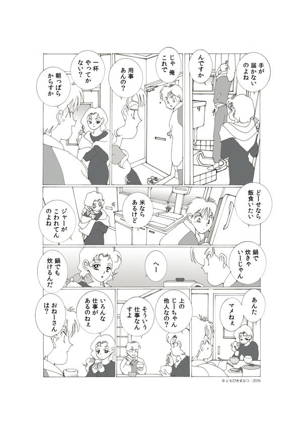 13-1-09.jpg