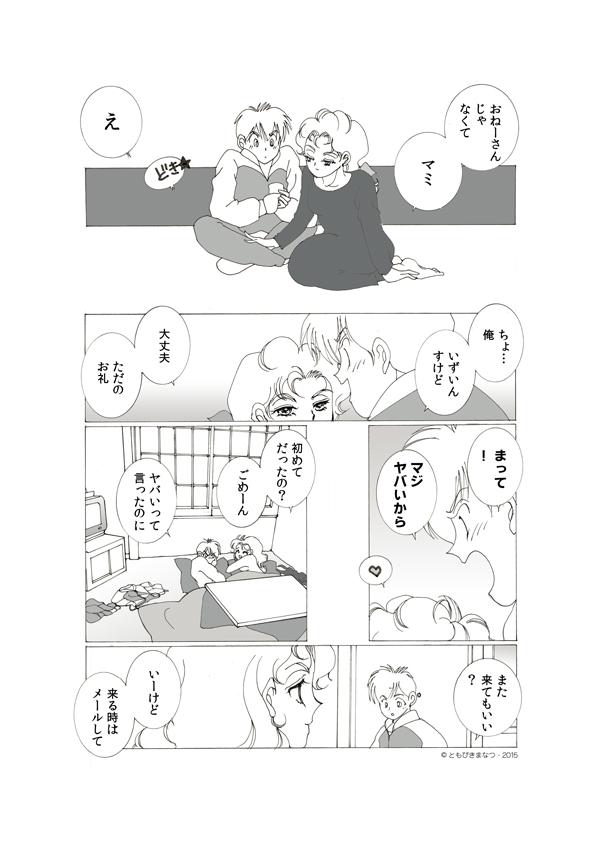 13-1-10.jpg