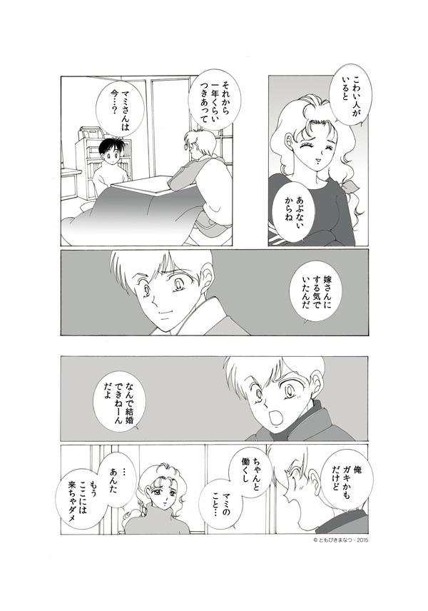 13-1-11.jpg