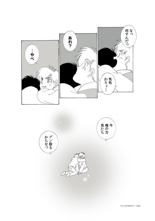 13-1-14.jpg