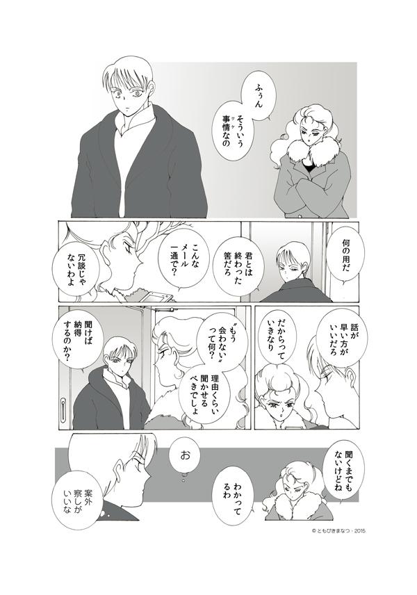 13-2-13.jpg