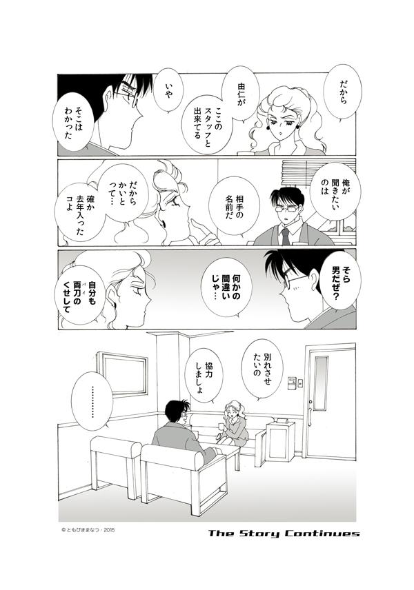 13-2-16.jpg