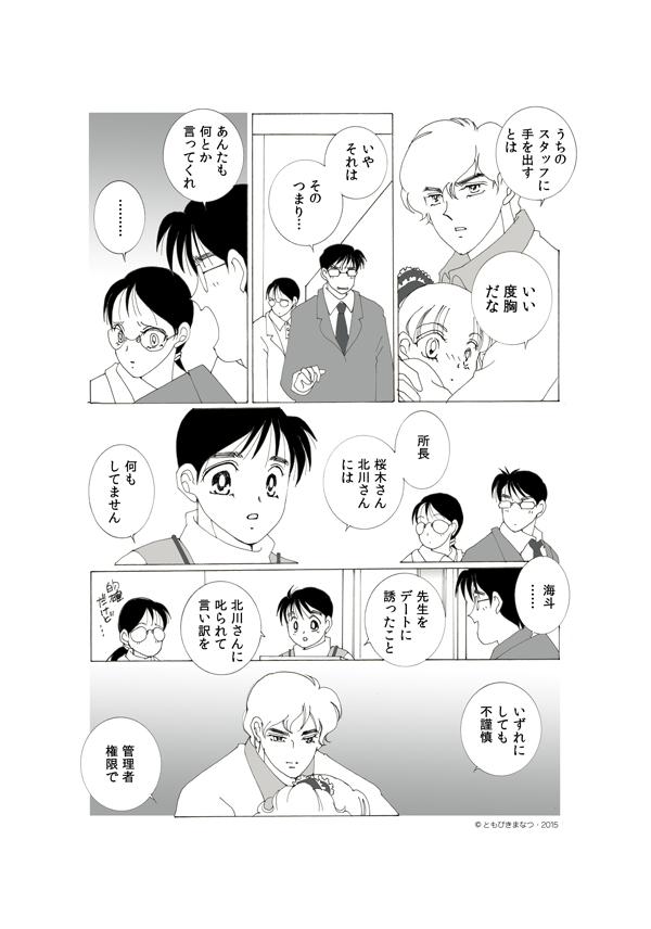 13-3-10.jpg