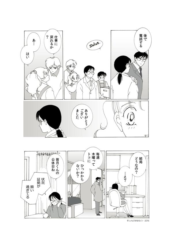 13-3-12.jpg