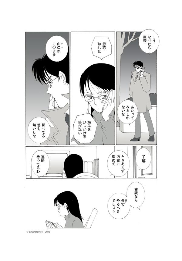 13-3-13.jpg