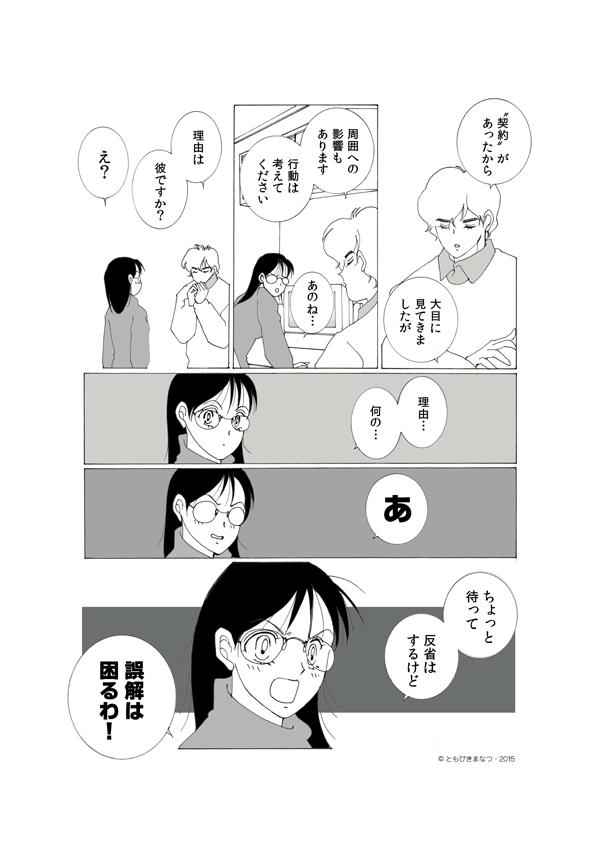 13-3-14.jpg