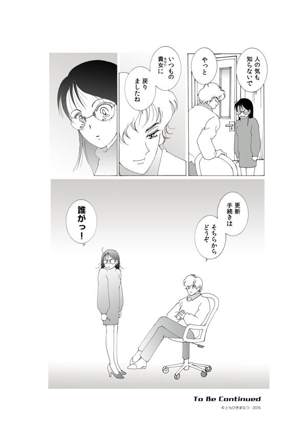 13-3-16.jpg