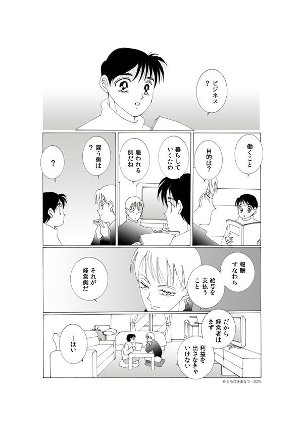 14-1-10.jpg