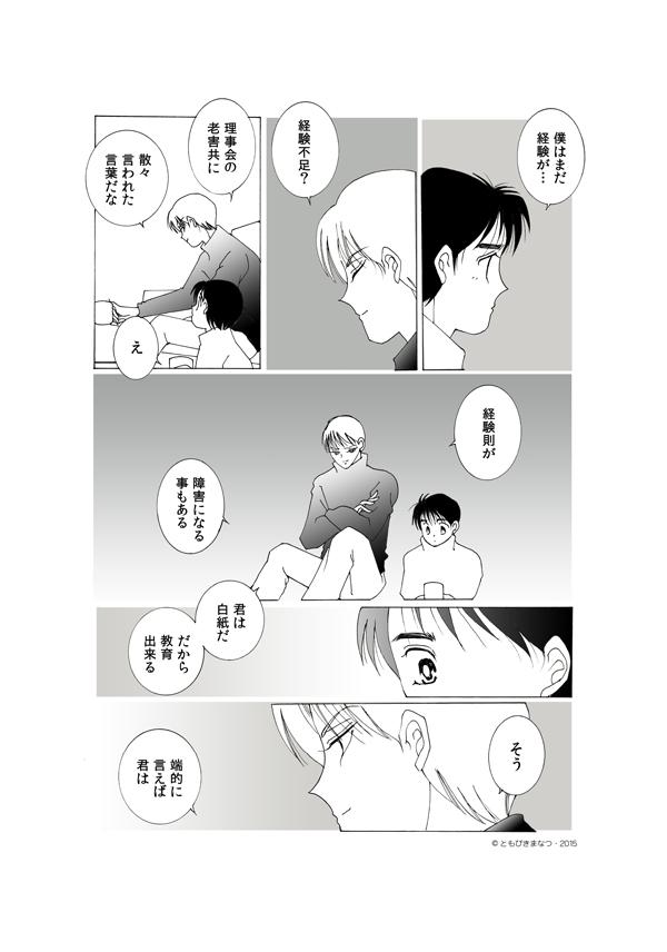 14-1-13.jpg